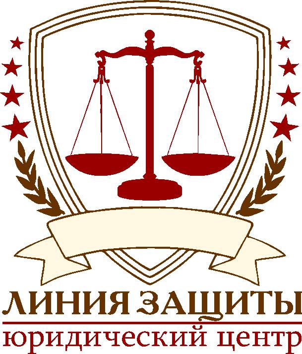 юридическая консультация чайковского